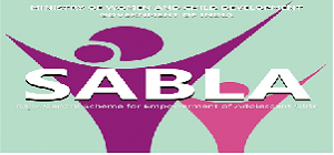 Sabala Scheme for Adolescent Girls